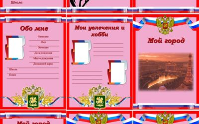 Портфолио ученицы с государственными символами России