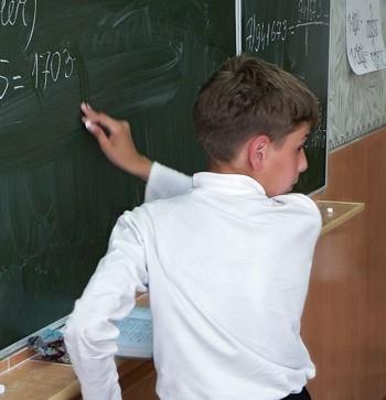 мотивация обучения отстающих школьников
