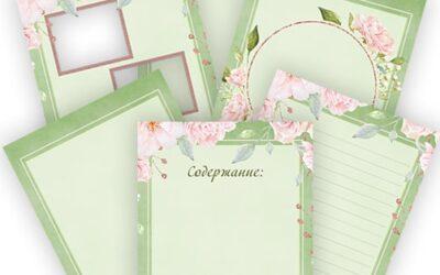 Шаблоны портфолио для школьницы «Милый сад»